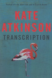 Transcription (TPB), Atkinson, Kate