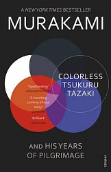Colorless Tsukuru Tazaki and His Years of Pilgrimage (PB), Murakami, Haruki