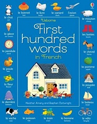 FIRST HUNDRED WORDS FRENCH