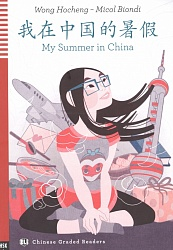 Rdr+CD: [HSK 2]:  MY SUMMER IN CHINA