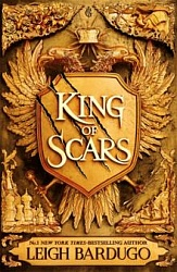 King of Scars, Bardugo, Leigh