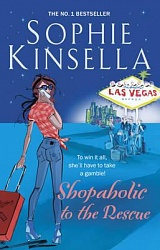 Shopaholic to the Rescue, Kinsella, Sophie