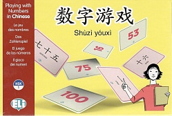 GAMES: [HSK 1]:  LET'S COUNT IN CHINESE!