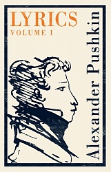 Lyrics vol.1, Pushkin, Alexander