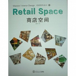 Master's Interior Design 2 - RETAIL SPACE HB