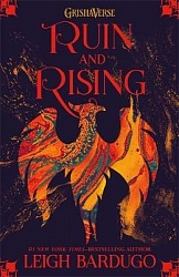 Grisha: Ruin and Rising (book 3), The, Bardugo, Leigh
